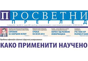 prosvetni pregled feb 2014